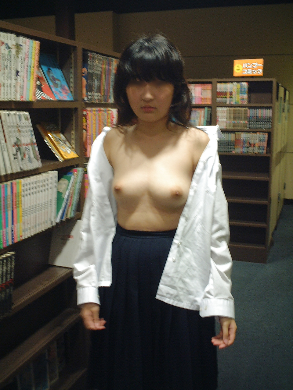 Japanese Asian Amateur Teen 71